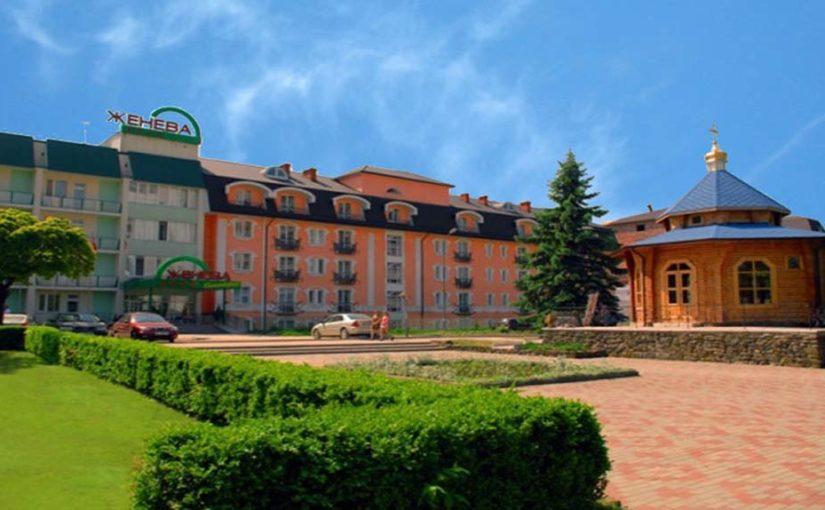 Готель Женева